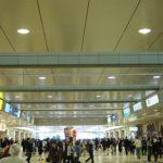 JR Tachikawa Station, Japan